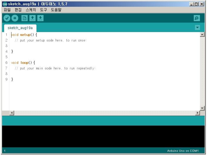 arduino_start